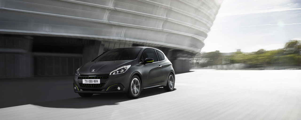 /image/82/4/peugeot-208-3p-1280x512-icesilver-1502pc008.350824.png